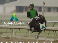 Wacky World: Bank's Ostrich Video
